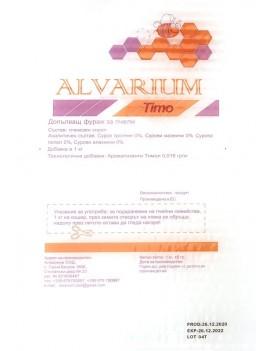 Alvarium Timo - Turta...