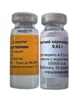 Endoglukin